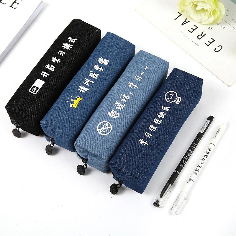 大容量多功能学生用笔袋中学生高中生大学生韩国简约创意男生笔袋
