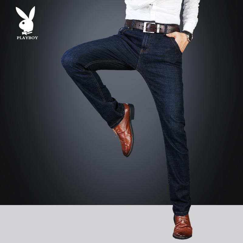 花花公子牛仔裤男青年春秋季修身弹力休闲黑色小脚长裤子潮流舒适