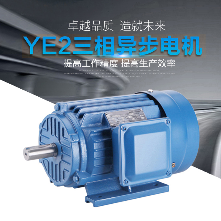 Copper wire three-phase asynchronous motor 1.1/1.5/2.2/3/4/5.5/7.5KW ...