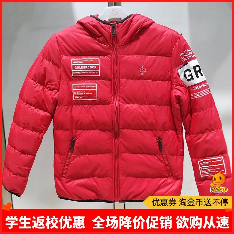 正品包邮GOLDERCOCK金鸡冬季男款休闲外套连帽梭织棉衣G5213051