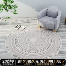 Nordic circular carpet ins style/simple modern living room bedroom bedside carpet/computer chair hanging basket cushion customized