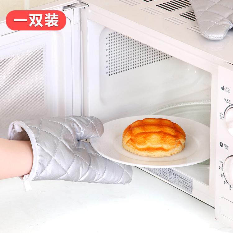 Двухкомпонентная кухонная выпечка, термостойкая, жаропрочная, против ошпаривания высокая Теплая духовка для Микроволновая печь утепленный перчатки