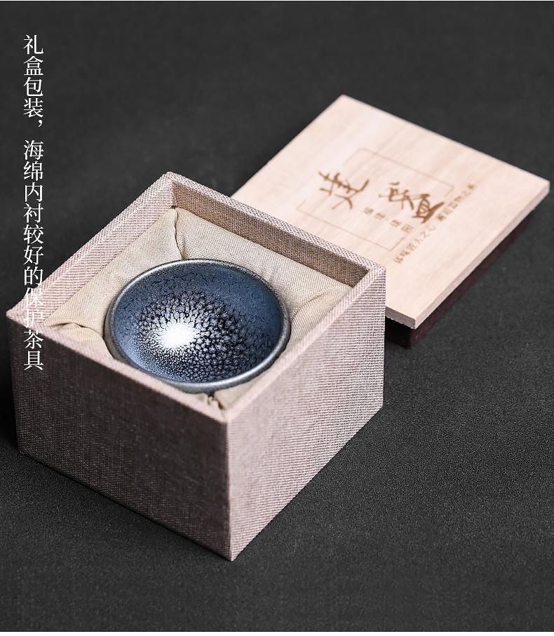 Jianyang tire iron flowers built lamp cup large tea cup home tea tea set ceramic masters cup single CPU restoring ancient ways