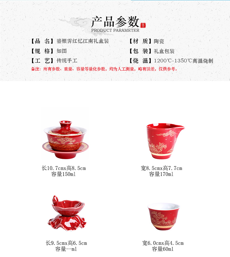 Sterling silver kung fu tea set ji red glaze jingdezhen ceramic coppering. As the silver 6 tureen tea cups suit only domestic marriage