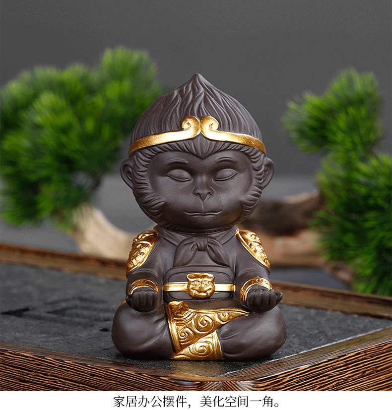 Purple sand tea pet quality manual fuels the Monkey King, the great small place play decoration decoration home tea tea