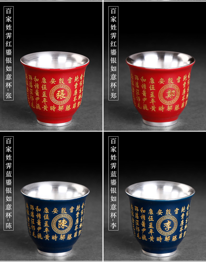 With the name of the custom master cup silver cup silver 999 household kung fu single ceramic coppering. As silver cup