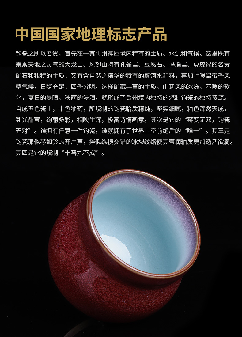 Jun porcelain up of new Chinese style kung fu tea cup of pure checking ceramic tea set master cup single bowl sample tea cup