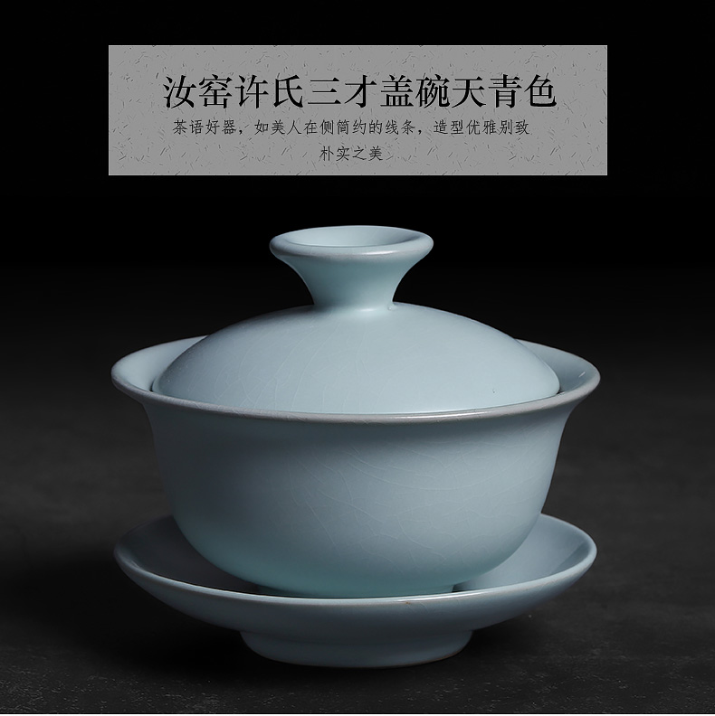 Ceramic tea bowl of ice crack Chinese style restoring ancient ways your up can raise tureen kunfu tea cups pure manual bowl is in use