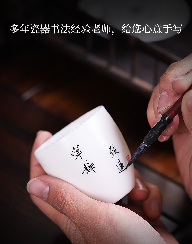 High - white thin foetus kung fu tea cups large checking sample tea cup individual private custom masters cup ceramic cup