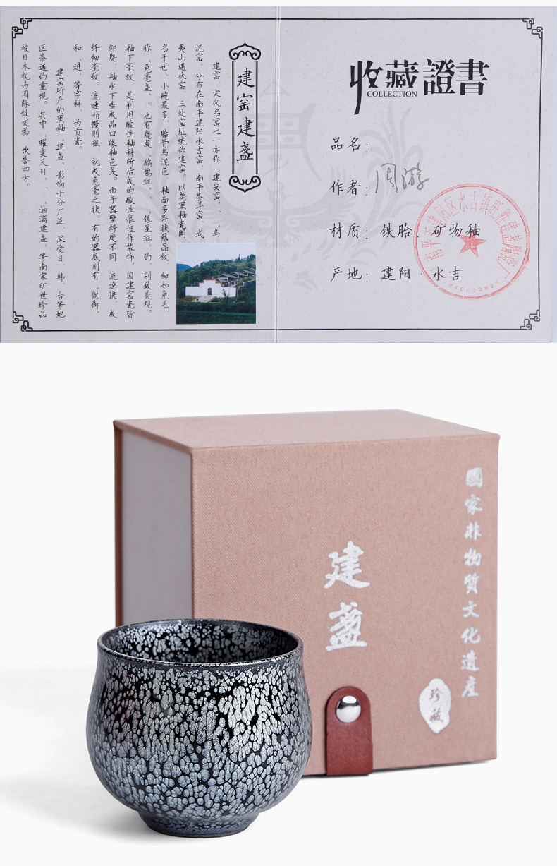 Travel around jianyang masters hand built lamp cup black silver drop waist drum bowl masters cup of checking ceramic tea cup
