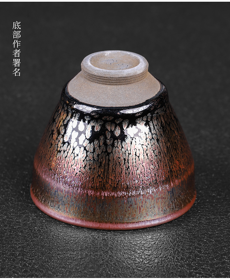 Jianyang Mosaic gold oil lamp that built a koubei single kung fu tea cup pure manual obsidian become masters cup female ceramic trumpet