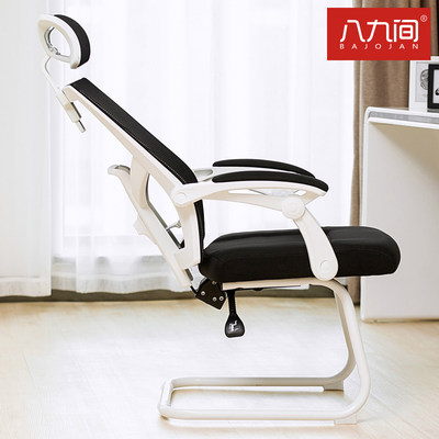 Eightnnown arcuate computer chair office chairs relying on the back of the chair seat game stool home lying comfortable