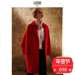 双面呢大衣女USE2017秋宽松H廓形暗扣中长款羊毛双面毛呢大衣外套