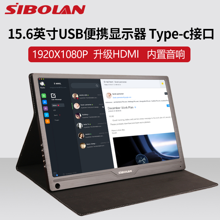 Usd 389 21 Poland 15 6 Inch Usb Touch Portable Monitor Ips Screen