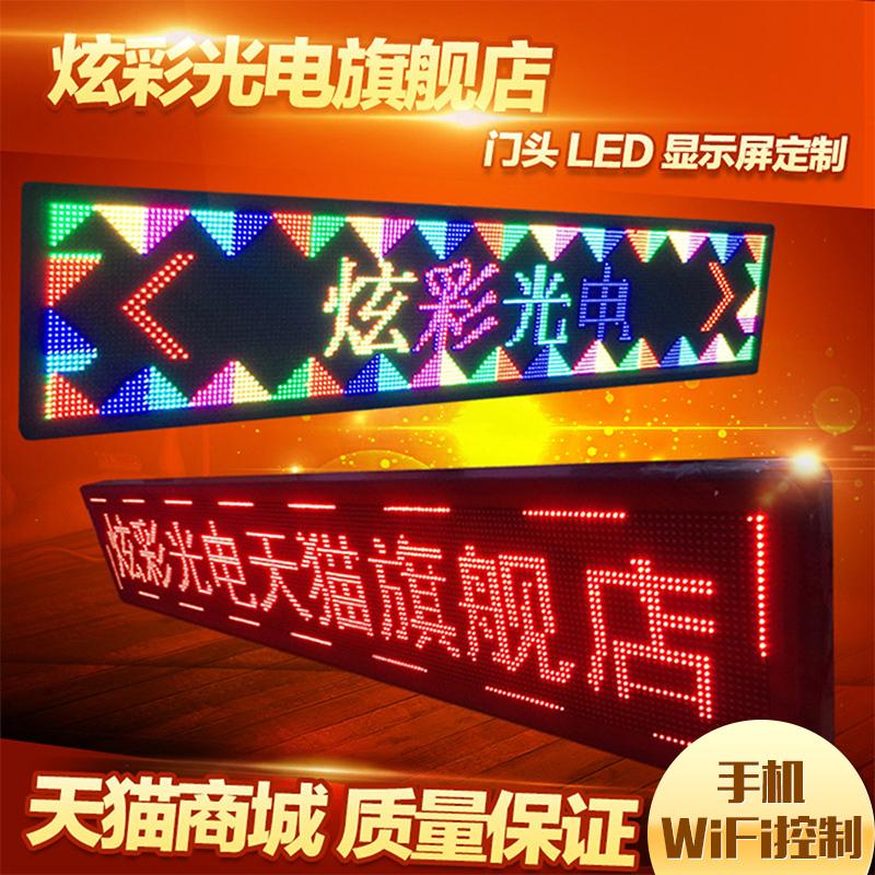 led display advertising screen finished outdoor door head screen