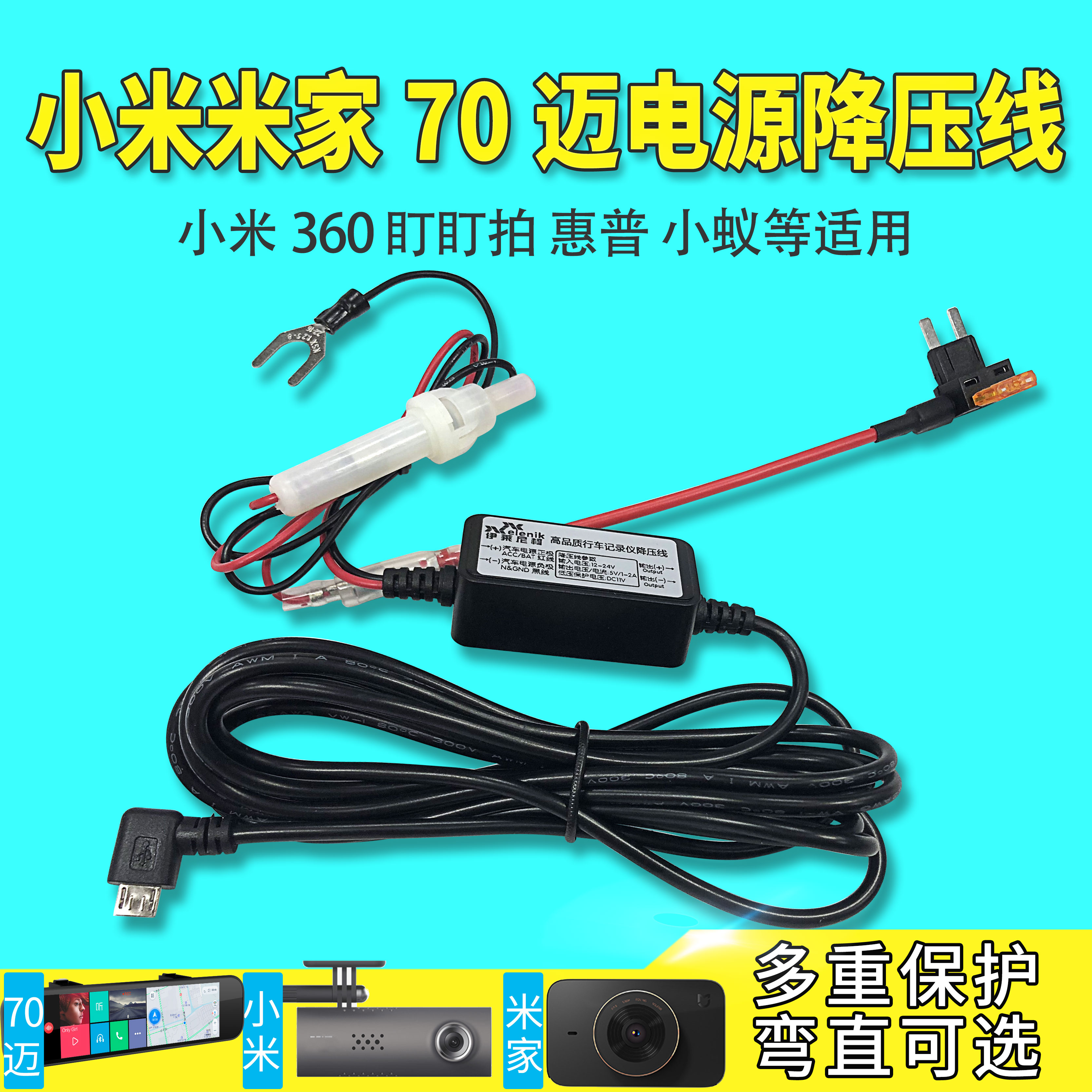 Usd 2516 Xiaomi Mi Home 70 Mai D01 M1 Intelligent Driving Recorder Electrical Wiring Items Dedicated Step Down Line Power