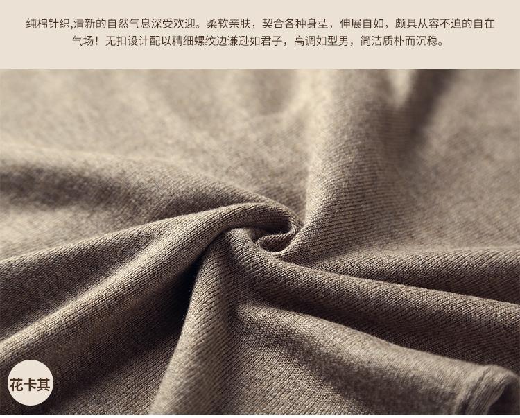 2018 mùa xuân người đàn ông mới của chiếc áo đan len cardigan loại nam rắn màu áo len cardigan áo len J755