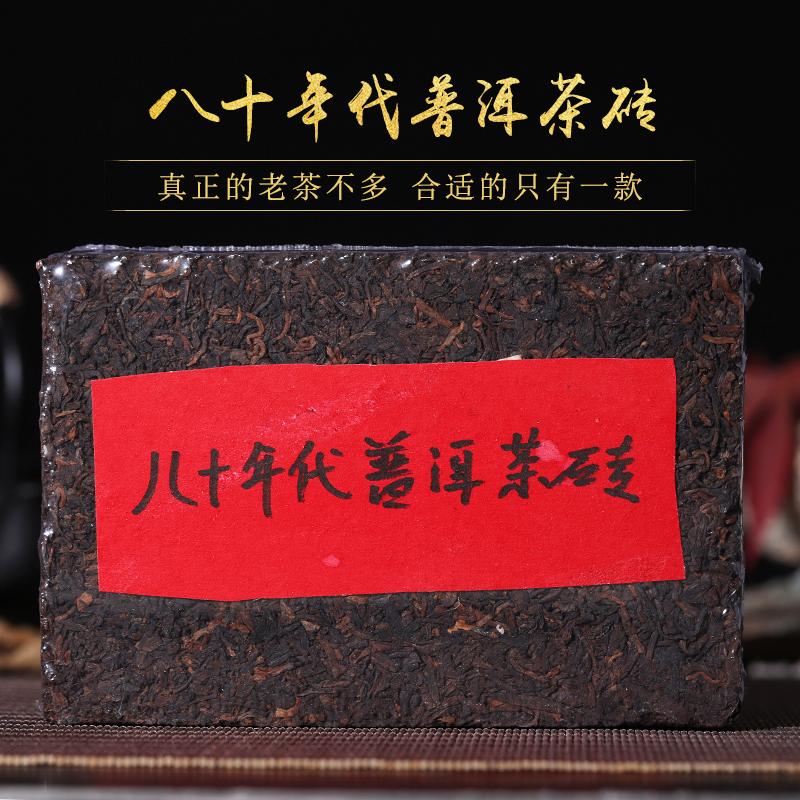 镇店熟茶勐海老班章普洱茶茶砖宫廷金芽砖茶普洱古树正品茶