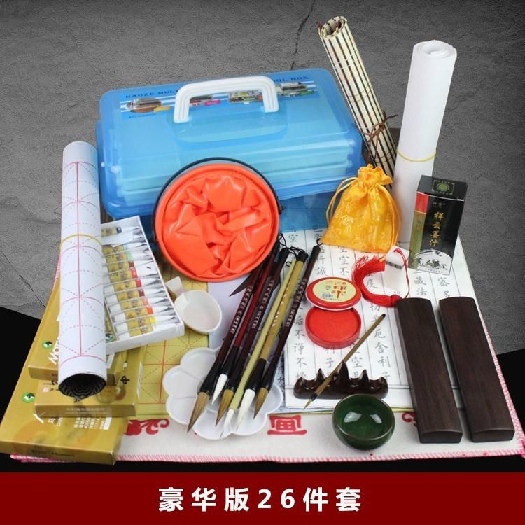 中国画工具套装颜料初学者入门小学生水墨画毛笔书法用品全套