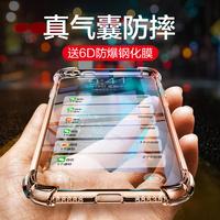 Q фрукты Apple 6splus мобильный телефон оболочки iphone6 силиконовый рукав 6P прилива мужские и женские стиль Прозрачная 6-дюймовая противоспакающая подушка безопасности полностью пакет Side sp личность черный красный Шесть плюс защитная крышка простая i6 новая коллекция