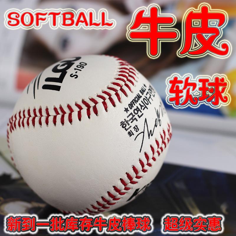 Бейсбол / база мяч воловья кожа бейсбол лицевая коровья кожа натуральная кожа бейсбол обучение бейсбол резина ядро мягкий мяч
