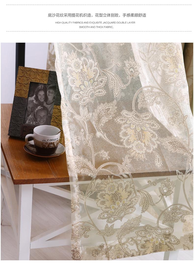家庭裝修地中海風格窗簾,藍色地中海歐式隔音窗簾,定制遮光窗簾,客廳臥室窗簾,地中海風格窗簾款式