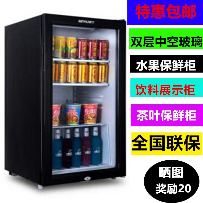 家用小型迷你小冰箱水果冷藏展示柜商用冷柜冰柜茶叶保鲜柜饮料柜