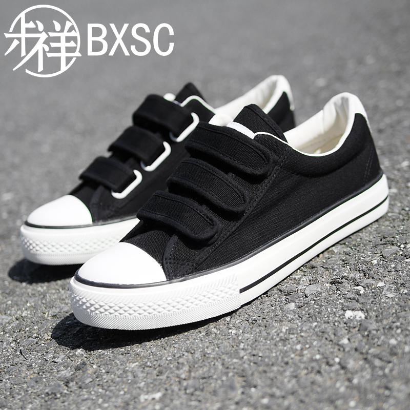 帆布鞋男低帮2019夏季新款透气潮鞋韩版情侣鞋单鞋贴魔术板鞋学生