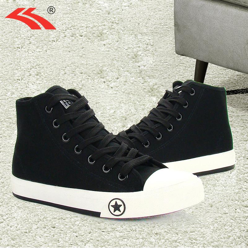 飞耀夏季学生鞋韩版帆布鞋子鞋男高帮板鞋系带v帆布单鞋男男士潮流