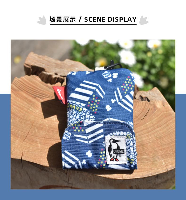 潮集韓品CHUMS/洽洽鳥21春夏通用款便攜耐用鑰匙包卡包CH60-3147
