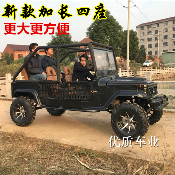 300cc Four Seat Jeep Beach Kart Large Four Wheel Four Seater Farmer
