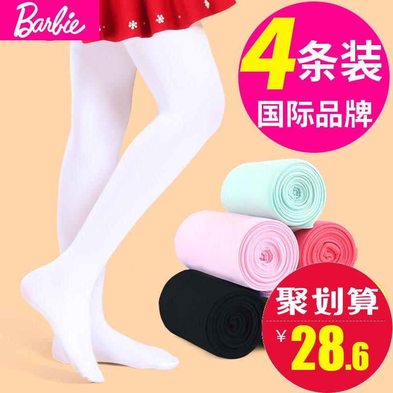 Детские Летние колготки на девочку тонкий стиль лосины демисезонный Практические танцевальные колготки белый Шелковые носки
