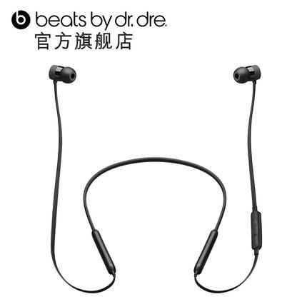 老用户分析使用Beats X 蓝牙耳机怎么样??入手评测一下Beats X 蓝牙耳机好不好?