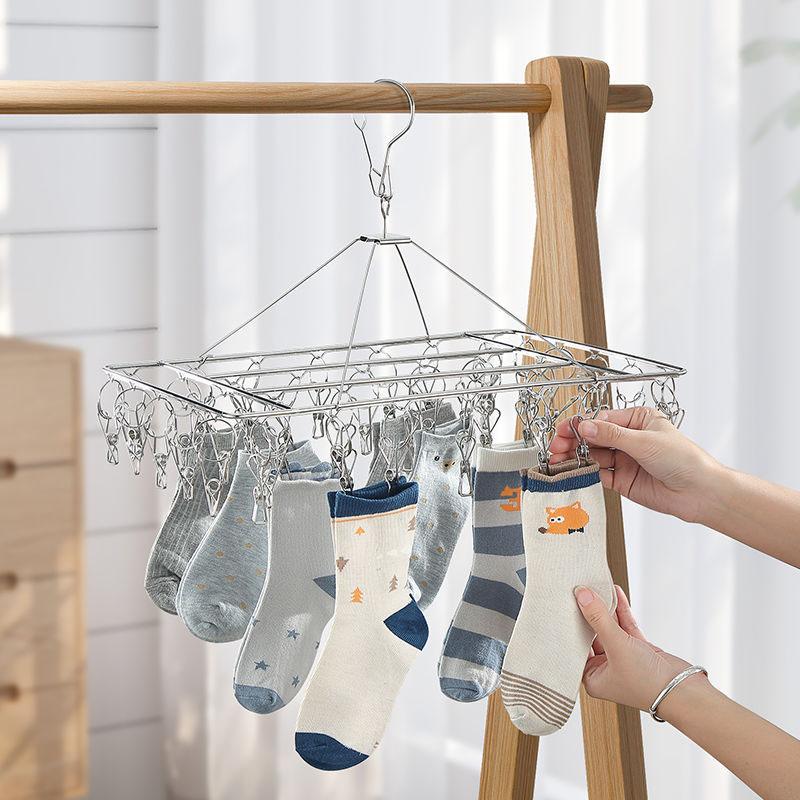 加粗实心晾衣架不锈钢衣架多夹子晾袜子晾衣服防风多功能晾晒神器