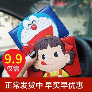 Driving license motor vehicle driving license holster male and female cartoon cute korean driving license folder driving license this document folder