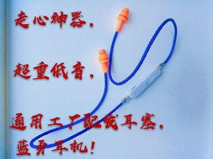 双耳无线蓝牙耳机挂耳入耳式 超小隐形运动上班族 听直播 k歌专用