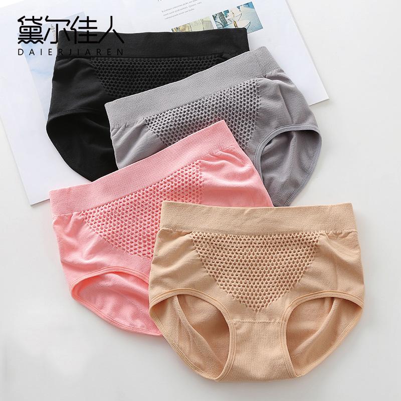 【5條裝】蜂巢暖宮收腹內褲女