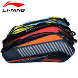 Li Ning official website six-pack badminton racket bag men and women backpack multi-function professional sports bag bag tennis