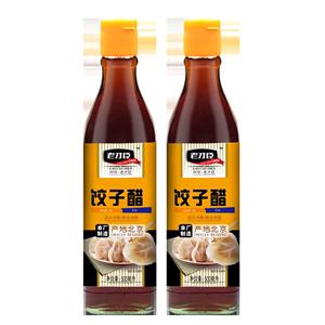 【老才臣】饺子醋500ml*2瓶