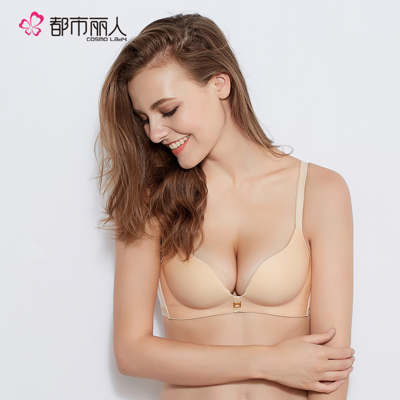 Urban beauty underwear women no rims no trace bra fashion Q soft care glossy sexy gathered bra LB8417
