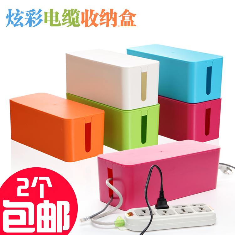 超大号线盒收纳盒电线整理盒电源线收纳箱绕线器集电线插座盒包邮