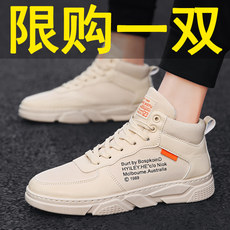 2020 spring new men's shoes wild Korean trend men's high-top sports casual tide shoes canvas shoes 2019