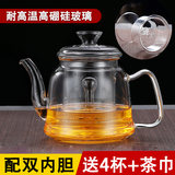 Thickened high temperature resistant high borosilicate glass steam boiling tea pot electric ceramic stove special glass kettle single pot large capacity