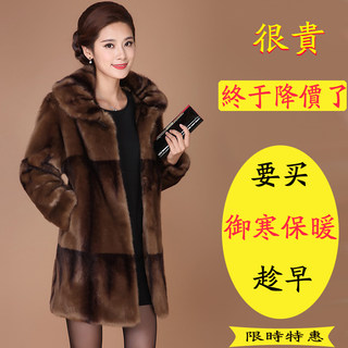 Off-season special offer clearance sale Haining imported mink coat mid-length female mink fur coat female middle-aged and elderly mothers