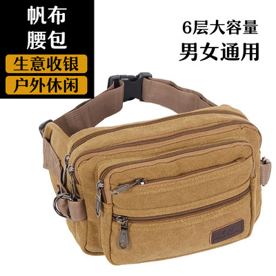 Canvas Pocket Male Male Multi-function Large Capacity Leisure Outdoor Sports Business Cashier Wear Waterproof