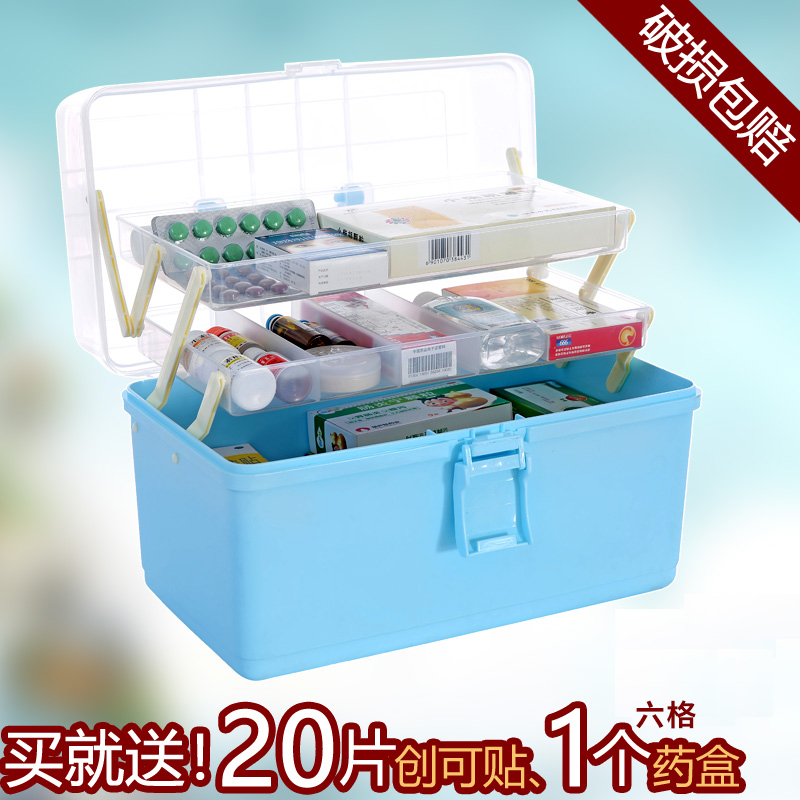 Household Medicine Box Medicine Box Multi Layer Large Medical First Aid  Products Family Storage Box Baby ...
