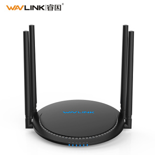 睿因wifi无线路由器百兆wlan家用高速光纤宽带电信waifai增强放大器穿墙王