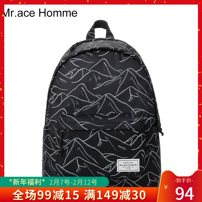 21166b7646c2 Mr.ace Homme backpack female Korean version of the tide printing ...