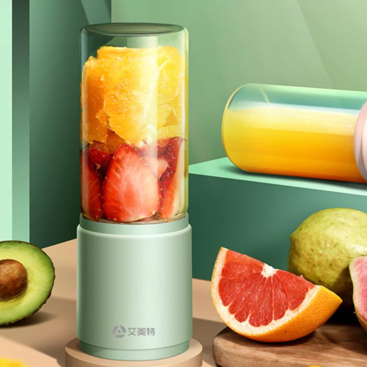 艾美特迷你小型便携式榨汁机