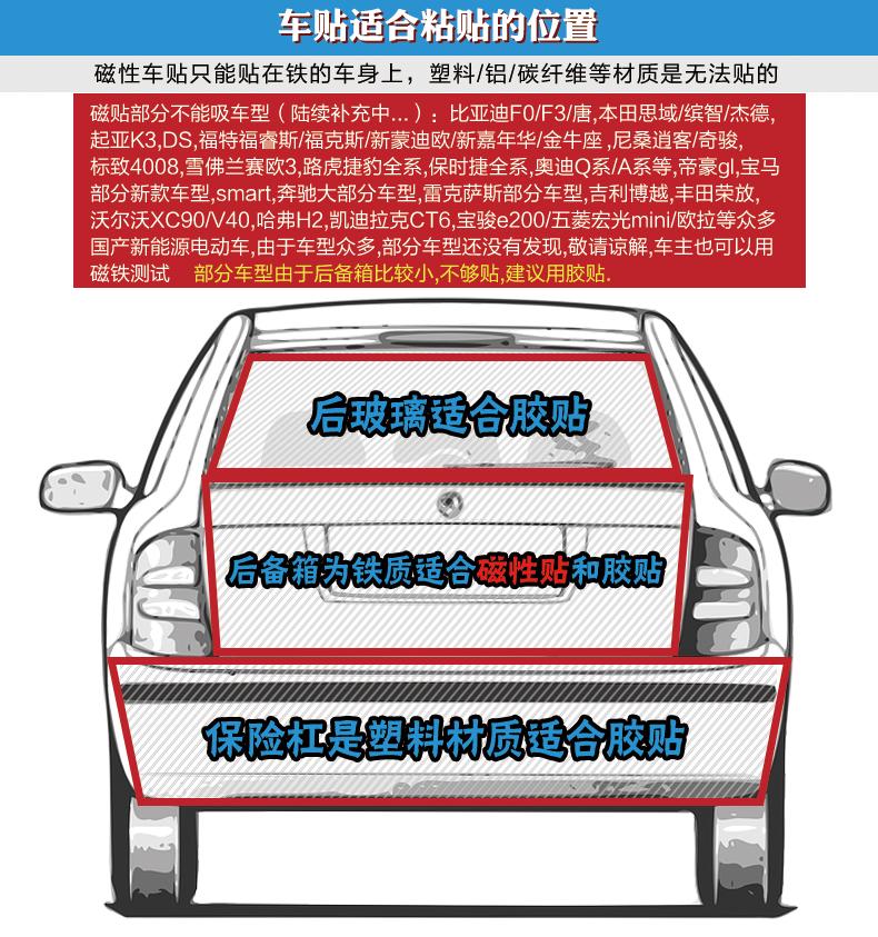 卡通女司机新手上路实习磁性车贴创意文字划痕遮挡装饰汽车身贴纸详细照片